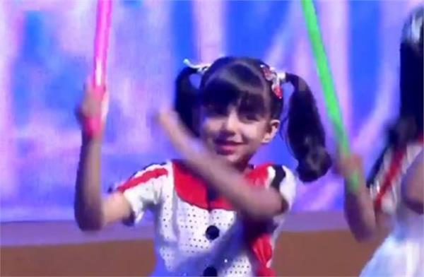 aishwarya daughter aaradhya dance performance school annual function
