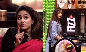 bigg boss 11 contestant arshi khan reveals shilpa shinde secret to hina khan