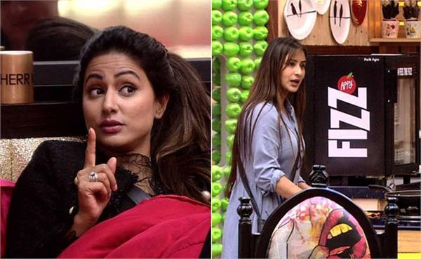 bigg boss 11 contestant arshi khan reveals shilpa shinde secret to hina khan