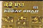 koday shah punjabi movie  actoir death