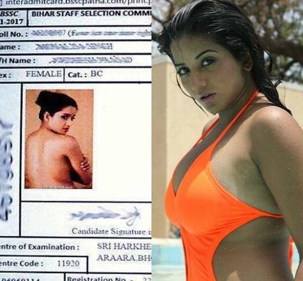 admit card was issued topless photo of bhojpuri actress monalisa