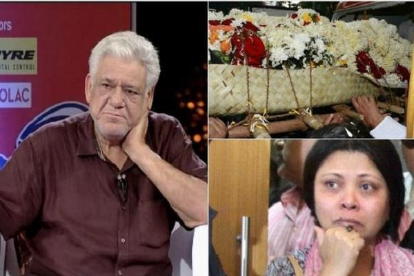 prayer meet for om puri