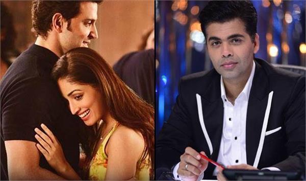 karan johar comment on hritik roshan movie