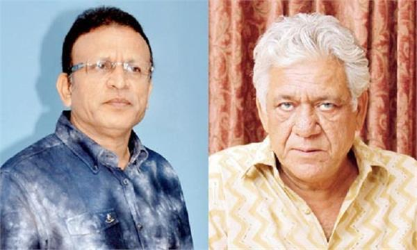 actor annu kapoor statement on om puri    s death