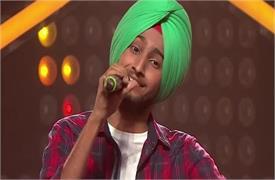 'द वॉयस इंडिया सीजन 2' के टॉप 12 में शामिल हुए पंजाब के परखजीत सिंह