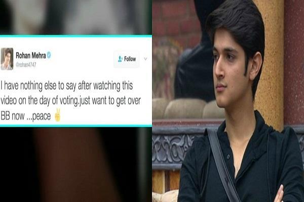 rohan mehra post new video viral