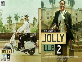 Movie Review 'जॉली LLB 2'
