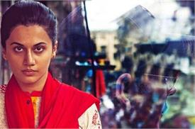 Film Review: एक्शन, डायलॉग से भरपूर है 'नाम शबाना'