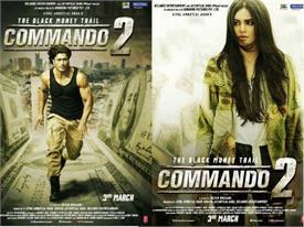 फिल्म रिव्यू: 'कमांडो 2' में धमाकेदार एक्शन.. लेकिन BOX OFFICE पर ठंडी शुरुआत!