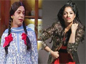 Pics: 'द कपिल शर्मा शो' में नज़र आएंगी इस मशहूर कॉमेडियन की बेटी