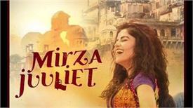 Film Review: इमोशन कम, कनफ्यूजन ज्यादा है 'मिर्जा जूलियट' में