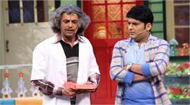 जानें कितनी है सच्चाई कपिल शर्मा के शो में फिर वापिसी करेंगे सुनील ग्रोवर!!