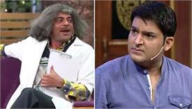 डॉ. गुलाटी के कॉमेडी क्लिनिक में फूटे हंसी के फव्वारे, कपिल शर्मा शो की चमक पड़ी फीकी