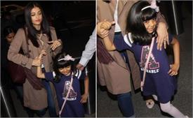 बेटी आराध्या के साथ कान फिल्म फेस्टिवल में शामिल होने पहुंची ऐश्वर्या