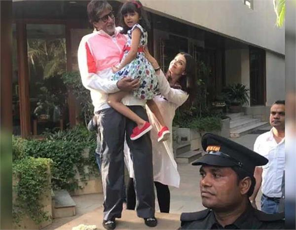 when dada meets amitabh  s fancy aaradhya