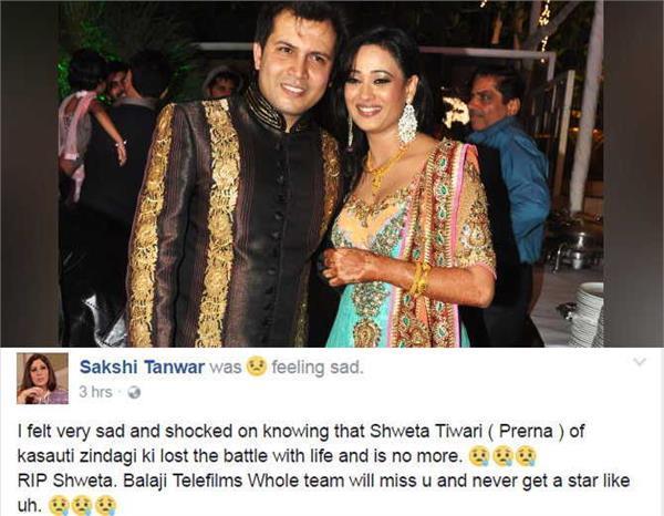 shweta tiwari death hoaxes on social media