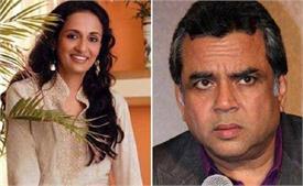 Miss India रह चुकी हैं परेश रावल की पत्नी, जानें कैसे हुई दोनों की पहली मुलाकात!