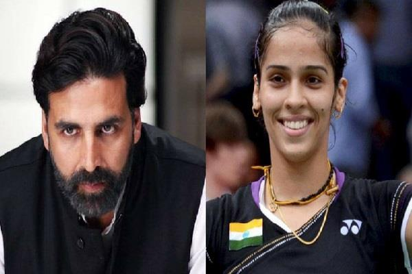 akshay and saina threaten to help soldiers families
