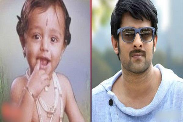 prabhas childhood pics
