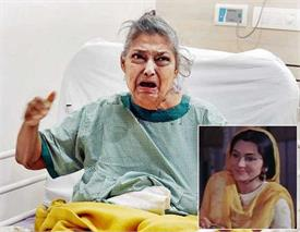 geeta kapoor left alone in hospital
