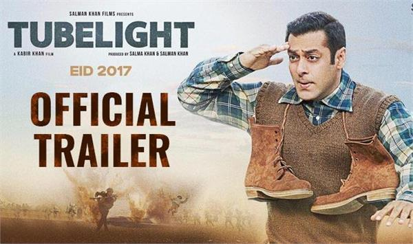 bollywood tubelight trailer to be released shortly