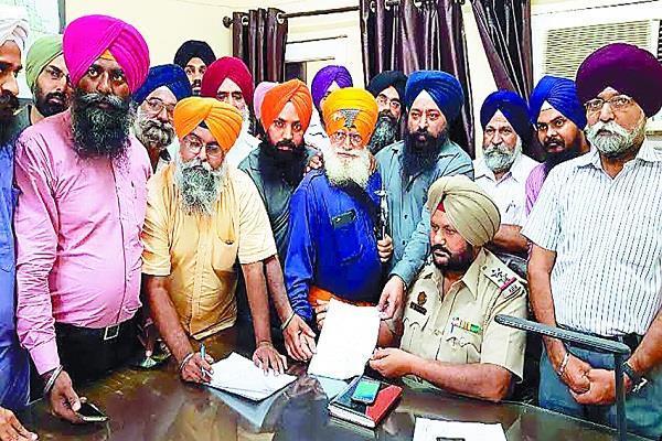 guru granth sahib ji broke the case and filed a case against the woman
