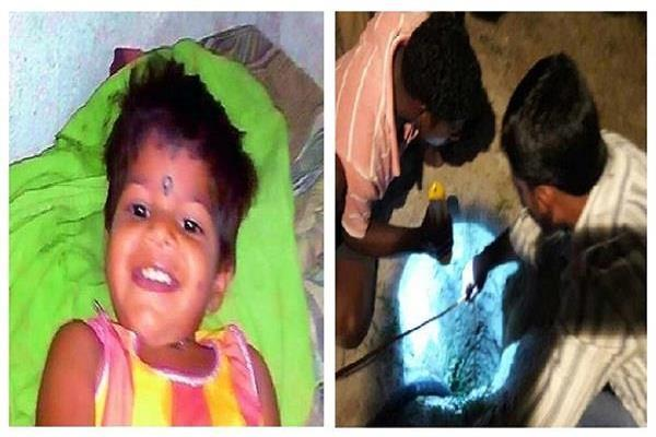 telangana  girl who fell in an open borewell pulled out dead
