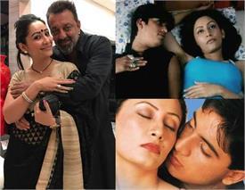 B-ग्रेड फिल्म में काम कर चुकीं संजय दत्त की तीसरी पत्नी, प्यार में ये हद पार कर गए