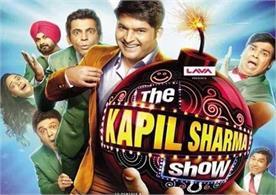 chandan prabhakar coming back in the kapil sharma show
