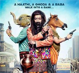 movie review of bnak chor
