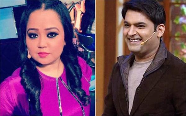 bharti singh s entry in kapil sharma s show