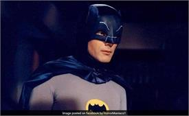 नहीं रहे 'बैटमैन' एडम वेस्ट, 88 साल की उम्र में हुआ निधन