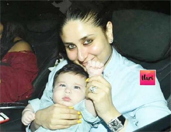 oh no here s some sad news for all you kareena kapoor fans