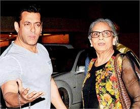 salman mother is afraid of his driving