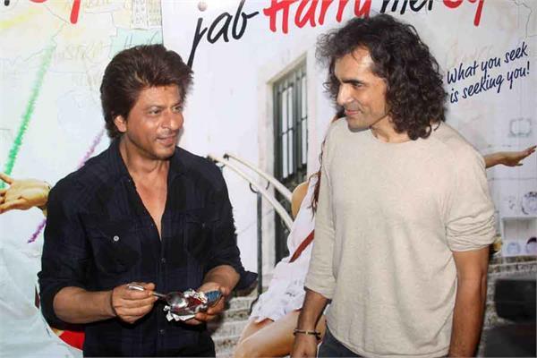 shahrukh khan at imtiaz ali birthday party