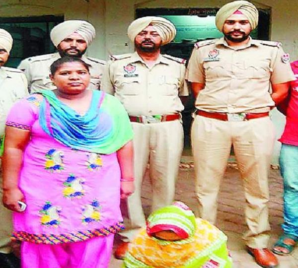 woman sarpanch arrested