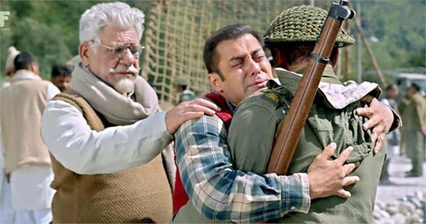 know box office collection of tubelight on the day of eid
