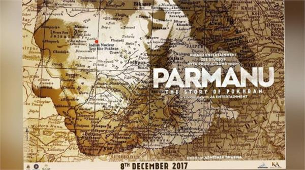 first poster of john abraham parmanu release