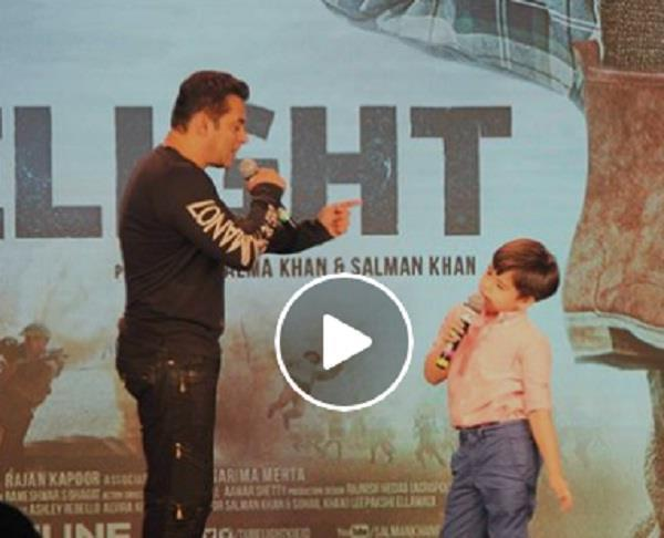 cute matin rey  s audition for film   tubelight
