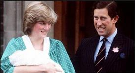 बड़ा खुलासा! बॉडीगार्ड के साथ भागना चाहती थीं राजकुमारी डायना