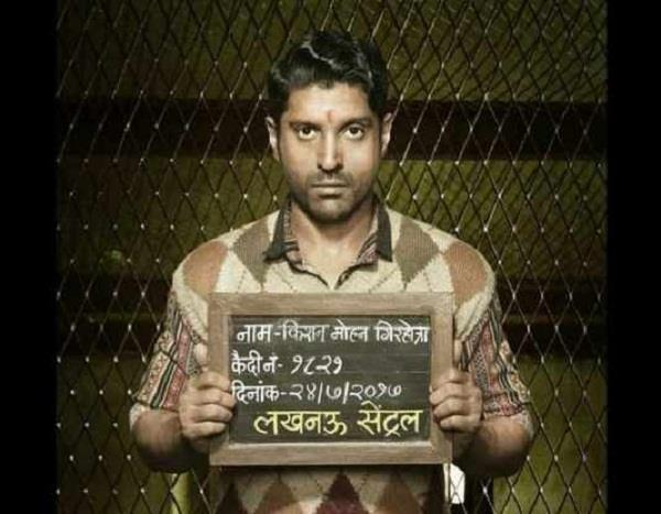 lucknow central trailer release today bollywood news in hind