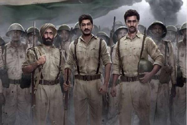 raag desh to be screened