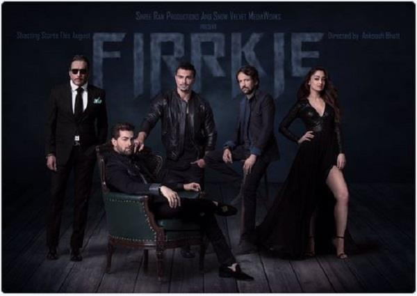 neil nitin mukesh launches the first look of firrkie