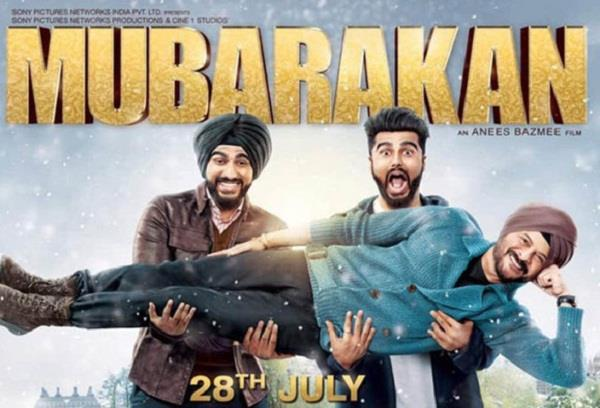 box office collection of mubarakan