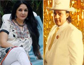 TV के 'संस्कारी बाबूजी' का इस एक्ट्रैस के साथ रह चुका है अफेयर