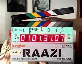 मेघना गुलजार की अपकमिंग फिल्म 'राज़ी' की शूटिंग हुई शुरू