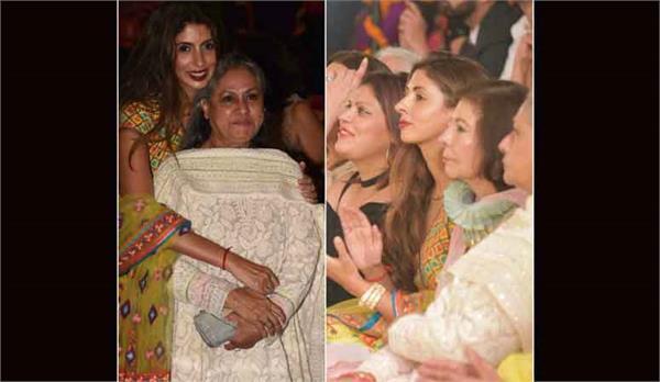 latest pictures of shweta bachchan and jaya bachchan