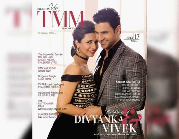 divyanka with vivek latest maxim photoshoot