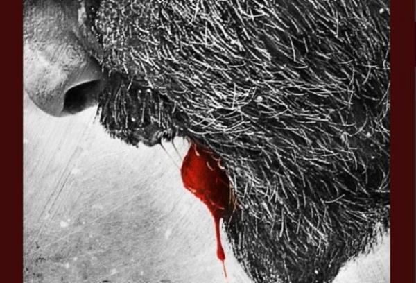 first look of bhoomi