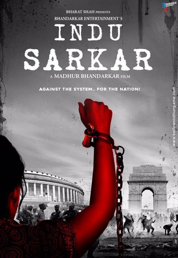 supreme court gives green signal to indu sarkar